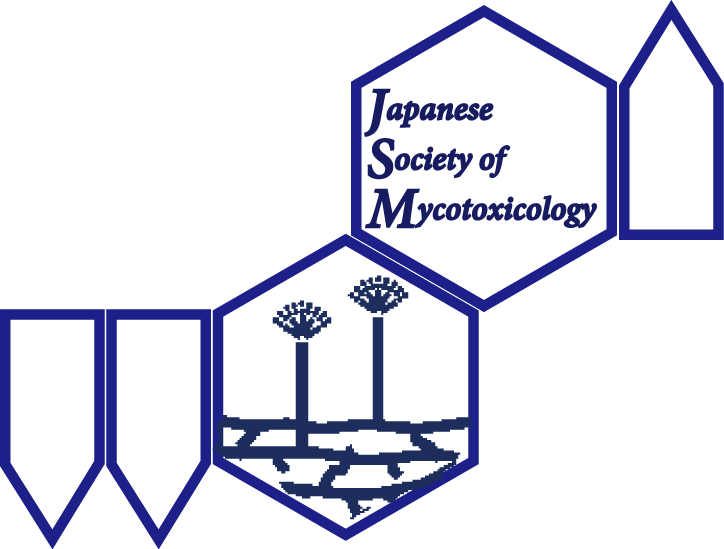 日本マイコトキシン学会 Japanese Society of Mycotoxicology